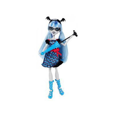 MH - GHOULIA YELPS